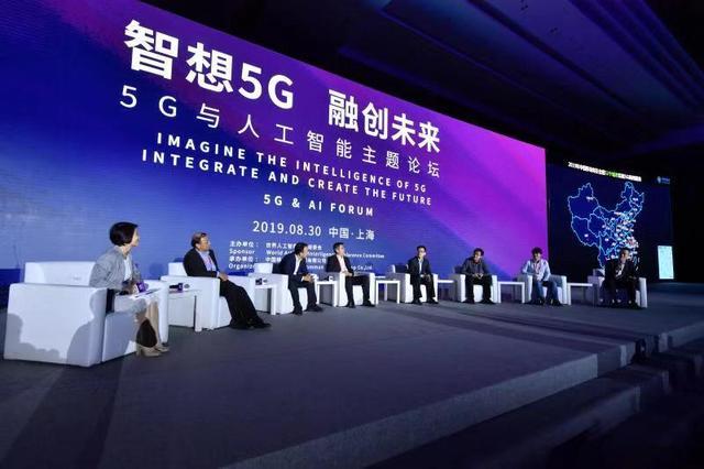 5G+AI将如何改变生活:科学睡眠,无障碍沟通,最优出行