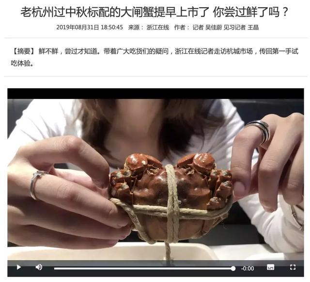 阳澄湖要有多大,才能让全国人民吃上大闸蟹