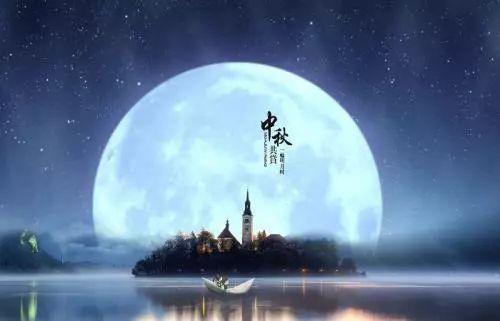关于中秋节的传说,你知道多少