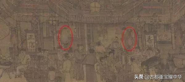 清明上河图里的天大秘密,824个人物竟全都有名有姓