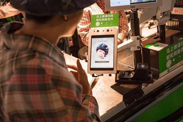 亚马逊要推出「刷手支付」,比刷脸还快