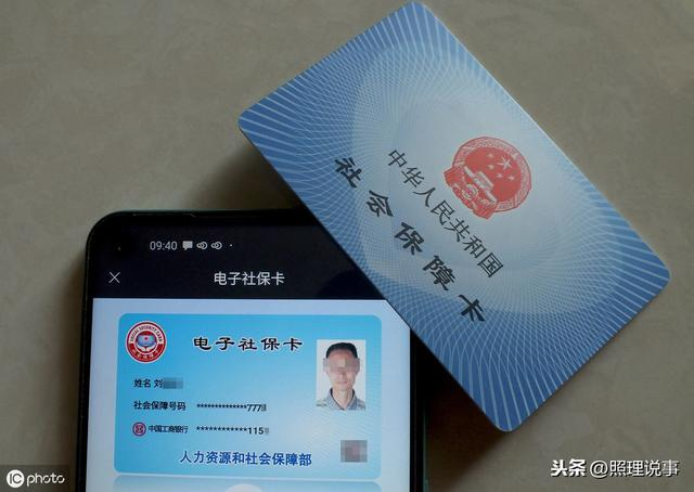 人社部与支付宝联合推出电子社保卡,支付宝也能查社保余额啦