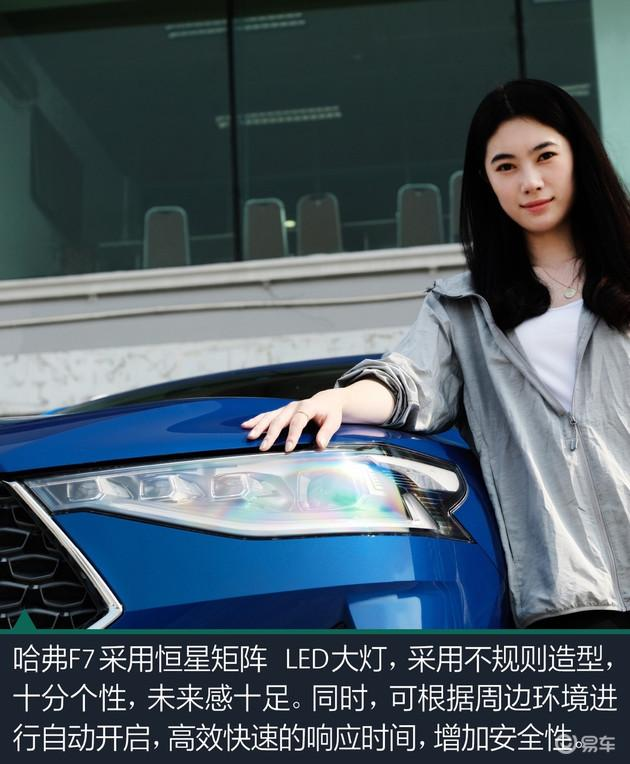 惊喜不断的高智全能SUV 美女赛道试驾2020款哈弗F7